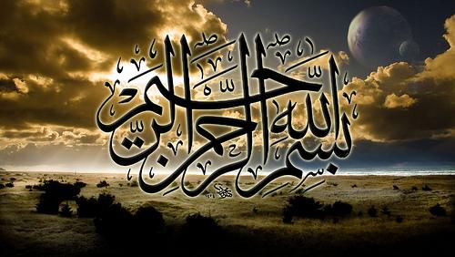 sultan name wallpaper