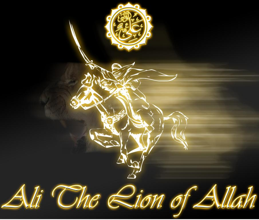 Hazrat-Ali-R_A | Sahibul-Saif Sheykh Abdul Kerim al-Kibrisi