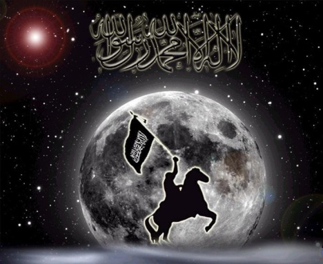 flag of Islam