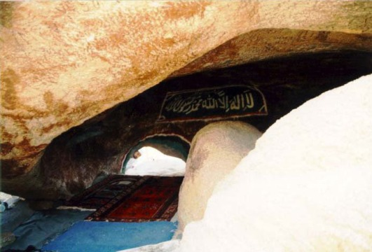 SOAR CAVE (JABAL-E-SOAR)... innersoar