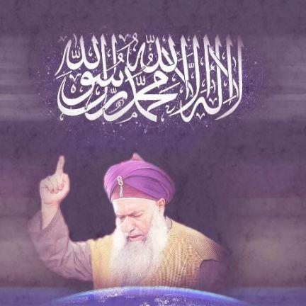 Sahibulsaif Sheykh Abd Kerim Effendi