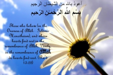 in-the-remembrance-of-allah