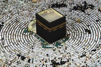 prayer at ka'abah