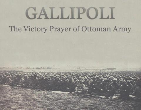 victory prayer