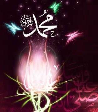 Nur of Muhammad
