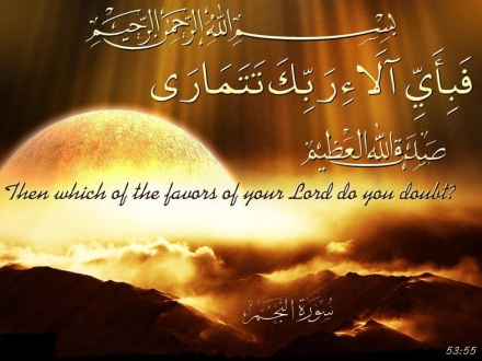 favor of your lord