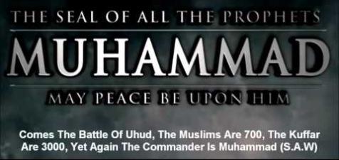 muhamad battle of uhud