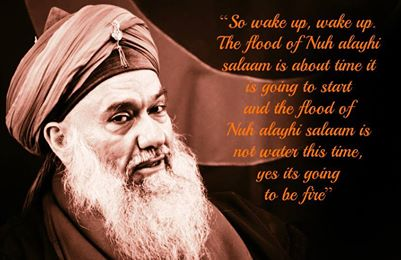 wake up flood of nuh