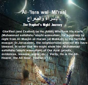 isra-and-miraj