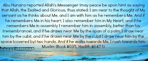 rememberAllah1
