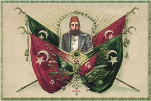 Sultan Abdul Hamid II (1876 - 1909)