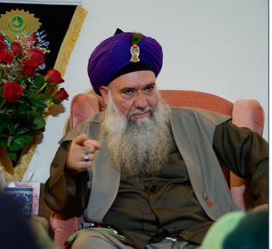 Sheykh Abdul kerim.PNG