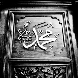 Prophet (asws)